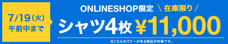 /images/home/Shirt_sale_bnr.jpg