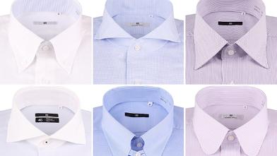 衿型・デザインによるシャツの選び方