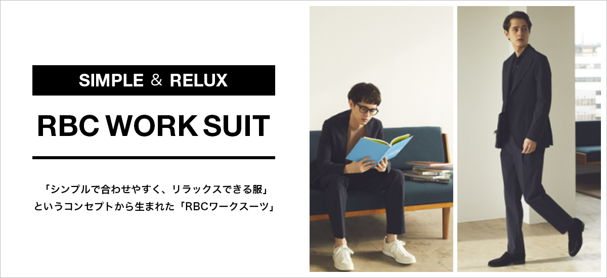 rbc_work_suit