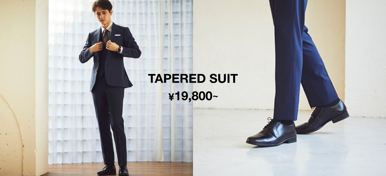 tapered_suit