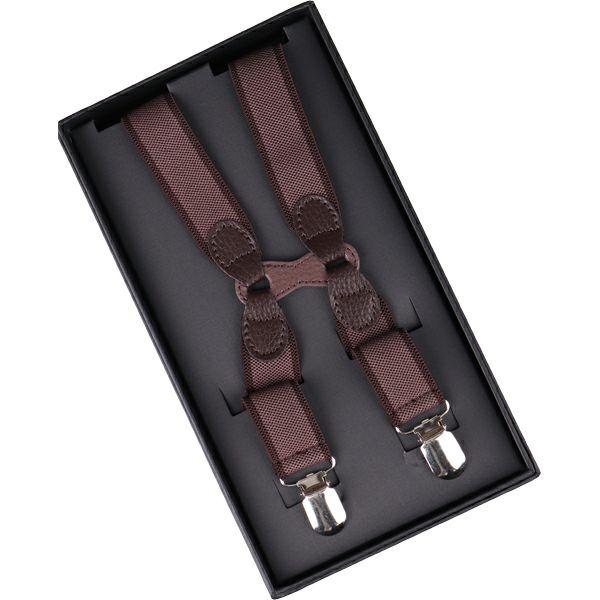 H型サスペンダー クリップ式 2.5cm幅/ブラウン スーツセレクト通販 suit select