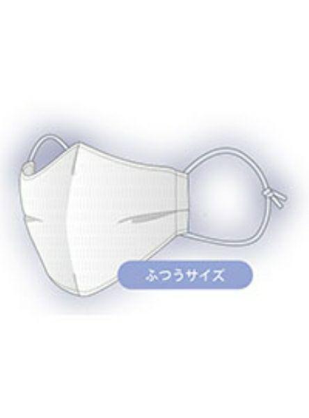 【ホワイト】シャツ生地を使った繰り返し洗える立体マスク!※注文後の返品・交換・キャンセル不可 スーツセレクト通販 suit select