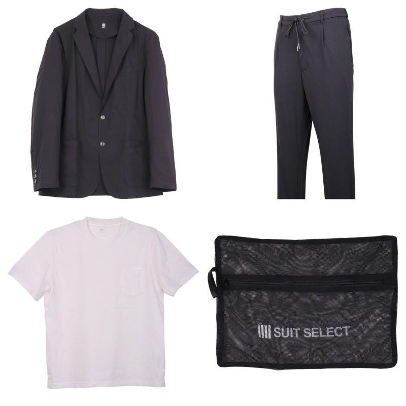 【RBC】Remote Pack Suit/2釦ジャケット・パンツ・Tシャツ・洗濯ネット(4点セット)/ブラック スーツセレクト通販 suit select