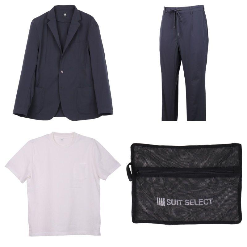 【RBC】Remote Pack Suit/2釦ジャケット・パンツ・Tシャツ・洗濯ネット(4点セット)/ネイビー スーツセレクト通販 suit select